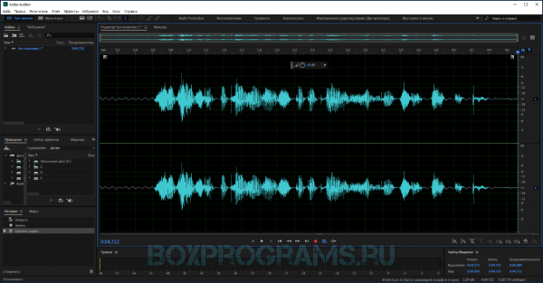 Adobe Audition русская версия для Windows 10, 7, 8, XP, Vista