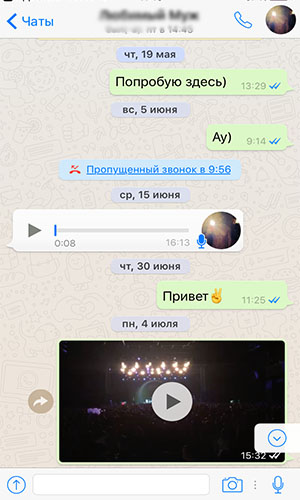 whatsapp-dlya-windows-phone
