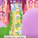 Скачать время приключений игры на андроид – Adventure Time . ! android.