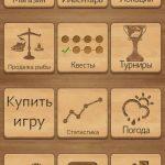 Скачать игру на рыбалку на андроид – Скачать игры про рыбалку на Андроид