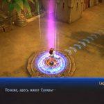 Sword of chaos скачать – Скачать Sword of Chaos 7.0.10 для Android