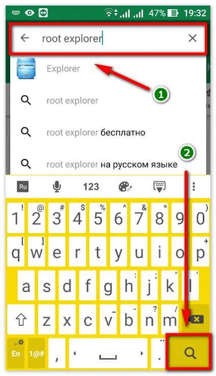 bluetooth auto connect на русском apk