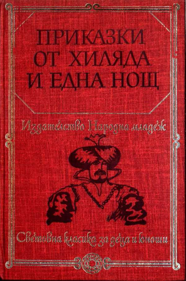 андроид книги в формате apk