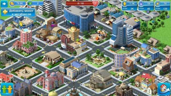 мод на бесконечные деньги в игре мегаполис